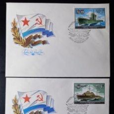 Sellos: SERIE DE SELLOS DE 1982 DE RUSIA, BARCOS, EN SOBRES DE PRIMER DÍA. Lote 296911743