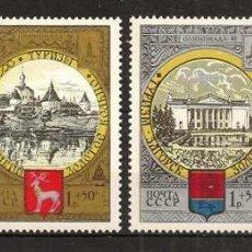 Sellos: URSS - RUSIA. 1978. YVERT 4549/4552 ***. JJOO MOSCU 1980. TURISMO.. Lote 297043203