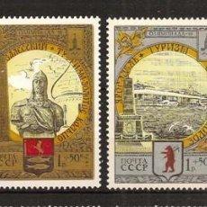 Sellos: URSS - RUSIA. 1978. YVERT 4567/4570 ***. JJOO MOSCU 1980. TURISMO.. Lote 297043453