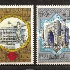 Sellos: URSS - RUSIA. 1979. YVERT 4617/4620 ***. JJOO MOSCU 1980. TURISMO.. Lote 297043723