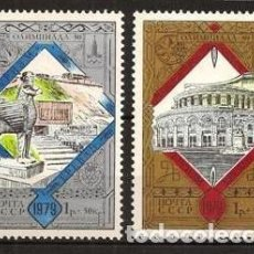 Sellos: URSS - RUSIA. 1979. YVERT 4635/4636 ***. JJOO MOSCU 1980. TURISMO.. Lote 297044033