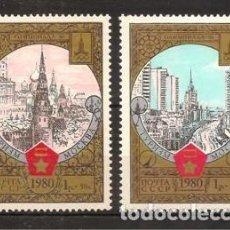 Sellos: URSS - RUSIA. 1980. YVERT 4670/4671 ***. JJOO MOSCU 1980. TURISMO.. Lote 297044268