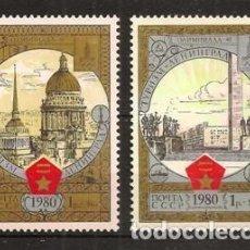 Sellos: URSS - RUSIA. 1980. YVERT 4681/4682 ***. JJOO MOSCU 1980. TURISMO.. Lote 297044518