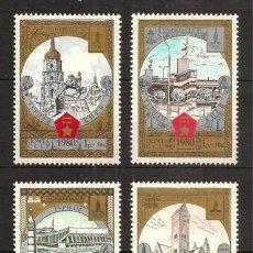 Sellos: URSS - RUSIA. 1980. YVERT 4688/4693 ***. JJOO MOSCU 1980. TURISMO.. Lote 297044698