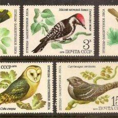Sellos: URSS - RUSIA. 1979. 4627/4630 ***. FAUNA. PAJAROS.. Lote 297046353