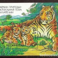 Sellos: RUSIA. 1992. YVERT BF 220 ***. FAUNA. TIGRE.. Lote 297048088