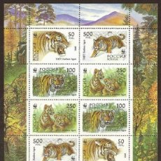 Sellos: RUSIA. 1993. YVERT 6029-6033 ***. MINIHOJA CON 2 SERIES. FAUNA. TIGRE. WWF.. Lote 297048813