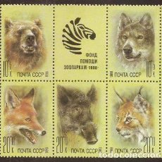 Sellos: URSS - RUSIA. 1988. YVERT 5558/5562 ***. FAUNA.. Lote 297050853