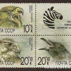 Sellos: URSS - RUSIA. 1990. YVERT 5742/5744 ***. FAUNA.. Lote 297051198