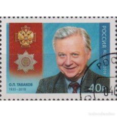 Sellos: ⚡ DISCOUNT RUSSIA 2019 FULL CHEVALIER OF THE ORDER OF MERIT FOR THE FATHERLAND O. P. TABAKOV. Lote 297148933