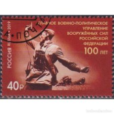 Sellos: ⚡ DISCOUNT RUSSIA 2019 100 YEARS OF MILITARY-POLITICAL WORK IN THE ARMED FORCES U - WEAPON,. Lote 297148943