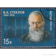 Sellos: ⚡ DISCOUNT RUSSIA 2014 150 ANIVERSARIO DEL NACIMIENTO DE V.A. STEKLOV U - SCIENTISTS. Lote 297149023