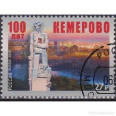 Sellos: ⚡ DISCOUNT RUSSIA 2018 100 YEARS OF KEMEROVO U - MONUMENTS. Lote 297149033