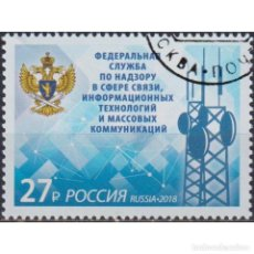Sellos: ⚡ DISCOUNT RUSSIA 2018 FEDERAL SERVICE FOR SUPERVISION OF COMMUNICATIONS U - COMMUNICATION,. Lote 297149043