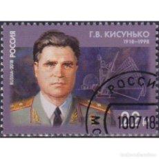 Sellos: ⚡ DISCOUNT RUSSIA 2018 100TH ANNIVERSARY OF THE BIRTH OF G.V. KISUNKO U - SCIENTISTS, WEAPON. Lote 297149073