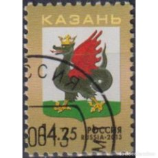 Sellos: ⚡ DISCOUNT RUSSIA 2013 COAT OF ARMS OF THE CITY OF KAZAN U - COATS OF ARMS. Lote 297149093