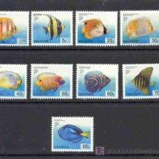 Sellos: SINGAPUR 2004.- PECES TROPICALES. Lote 3141109