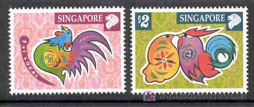 SINGAPUR 2005.- ZODIACO.- CALENDARIO CHINO AÑO DEL GALLO. (Sellos - Extranjero - Asia - Singapur)