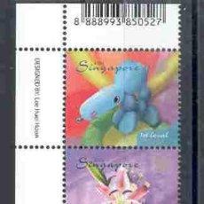 Sellos: SINGAPUR 2005.- FELICITACIONES 2005. Lote 3141128