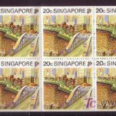 Sellos: SINGAPUR CARNET 579*** - AÑO 1990 - TURISMO. Lote 15894381