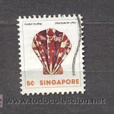 Sellos: SINGAPUR, USADO. Lote 19947354