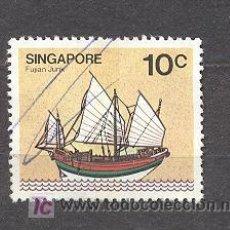 Sellos: SINGAPUR, USADO. Lote 19947370