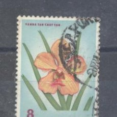 Sellos: SINGAPUR,FLORES. Lote 42684812