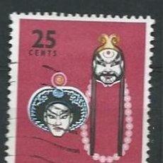 Francobolli: SINGAPUR, 1968, DANZAS Y MÁSCARAS, USADO. Lote 70516911