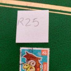 Sellos: SINGAPUR . Lote 87434004