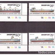 Sellos: SINGAPUR 1978 IVERT 306/9 *** 10º ANIVERSARIO DE LAS LINEAS ORIENTALES NEPTUNO - BARCOS. Lote 87450572