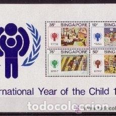 Sellos: SINGAPUR 1979 HB IVERT 11 *** AÑO INTERNACIONAL DEL NIÑO - DIBUJOS INFANTILES. Lote 87451540