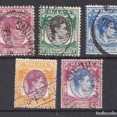Sellos: SINGAPUR 1948-1952 - USADO. Lote 98613079