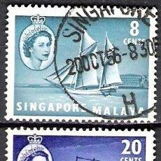 Sellos: SINGAPUR 1955 - USADO. Lote 98613235