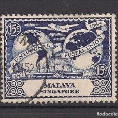 Sellos: SINGAPUR 1949 - USADO. Lote 98613443