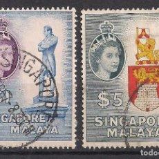 Sellos: SINGAPUR 1955 - USADO. Lote 98613639