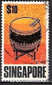 SINGAPUR 1969 - USADO (Sellos - Extranjero - Asia - Singapur)