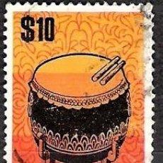 Sellos: SINGAPUR 1969 - USADO. Lote 98614167
