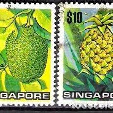 Sellos: SINGAPUR 1973 - USADO. Lote 98614379