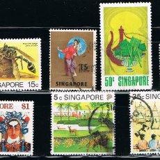 Sellos: SINGAPUR - LOTE DE 8 SELLOS - VARIOS (USADO). Lote 103211383