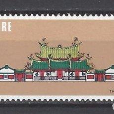 Sellos: SINGAPUR - SELLO NUEVO. Lote 103369431