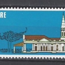 Sellos: SINGAPUR - SELLO NUEVO. Lote 103369455