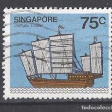 Sellos: SINGAPUR - SELLO USADO. Lote 103761599