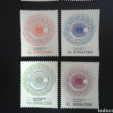 Timbres: SINGAPUR. YVERT 410/3. SERIE COMPLETA NUEVA SIN CHARNELA.. Lote 110845503