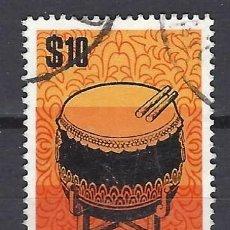 Sellos: SINGAPUR - SELLO USADO. Lote 112739039