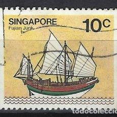 Sellos: SINGAPUR / BARCOS - SELLO USADO. Lote 112739167