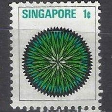 Sellos: SINGAPUR / FLORA - SELLO USADO. Lote 112739343