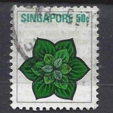 Sellos: SINGAPUR / FLORA - SELLO USADO. Lote 121159935