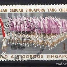 Sellos: SINGAPUR - SELLO USADO. Lote 121160587