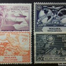 Sellos: SELLOS DE SINGAPUR UNION POSTAL UNIVERSAL 1949, 3 NUEVOS 1 USADO. Lote 139483428