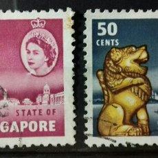 Sellos: SELLOS DE SINGAPUR, NUEVA CONSTITUCIÓN 1959. Lote 139483917